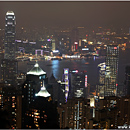 View from Victoria Peak, Hong Kong Island
